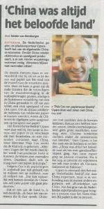 Artikel Ciparo - Brabants Dagblad - 25-8-15
